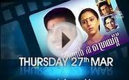 Thursday Movies General Promo